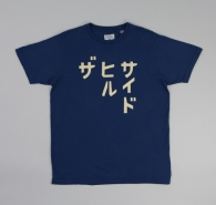 The_Hill-Side_Katakana_Printed_T_Shirt_Cobalt_TS1-0707_L1
